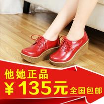 2013秋新款他她正品单鞋女 真皮女鞋粗跟坡跟厚底松糕鞋高跟单鞋 价格:135.00