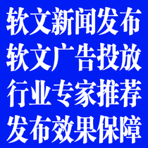 皇冠 软文推广 新闻发布 代写代发 百度门户 外链营销 采访 稿/源 价格:10.00