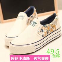懒人鞋女鞋厚底松糕鞋帆布休闲鞋女板鞋子一脚蹬帆布鞋韩版女潮 价格:49.50