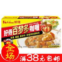 日式块状咖喱 调味料 好侍百梦多咖喱块100G 原味 价格:6.80