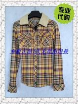 三彩2013 秋装新款长袖雪纺衫上衣S133077C专柜正品支持验货特价 价格:325.00