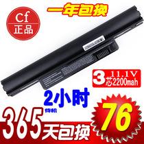 DELL戴尔Inspiron mini 10 10V 1010 1011 1110  I 11Z笔记本电池 价格:76.00