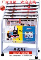 太阳升-27A 报刊架 杂志架 展示架 书报架 资料架 宣传架 文件架 价格:155.00