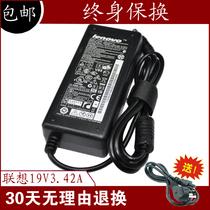 联想电脑充电器 昭阳 v80 k60 k66 k70 k71i 笔记本电源适配器线 价格:37.00