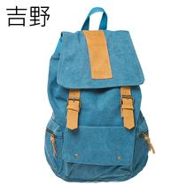 吉野新款男包韩版背包男士双肩包休闲帆布包高中大学生书包旅行包 价格:118.00