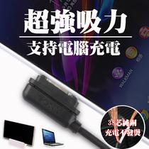 索尼Xperia Z1手机磁吸式充电线缆xL39H底座I1线充DK31磁性充电器 价格:28.00