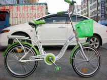 雷克斯20/22寸自行车 梦里水乡淑女车 公主单车 田园风光 小轮车 价格:448.00