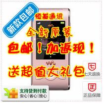 正品包邮Sony Ericsson/索尼爱立信 W595c学生滑盖音乐手机送MP3 价格:298.00
