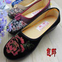 老北京布鞋 女鞋单鞋正品 软底防滑老人布鞋中老年妈妈鞋透气单鞋 价格:29.90