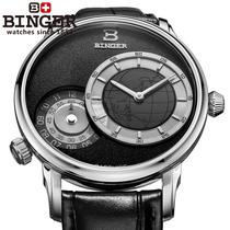 瑞士正品BINGER宾格手表男士手表全自动男表旅行家系列皮带黑面 价格:681.60