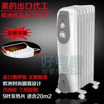 美的电热油汀取暖器 NYMA-9 电暖器 2000W 9片 送烘衣架 清仓特价 价格:268.00
