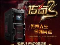 御轩传奇930 游戏机箱 铁网机箱 空电脑机箱 ATX机箱 价格:64.50