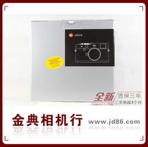 全新 LEICA/徕卡 M 相机 徕卡m 最新款 徕卡 大M 仅限10台 价格:53500.00
