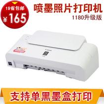 19省包邮 佳能喷墨打印机IP1188 正品 办公 家用 含墨盒可改连供 价格:188.00