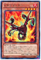 【游戏王卡店联盟】正版日文 JOTl 805 V火精灵 R 银字 价格:2.00