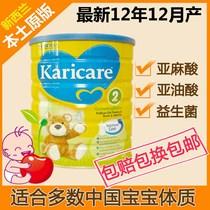 最新现货新西兰Karicare普通装婴幼儿牛奶粉2段/二段6罐包邮 价格:126.00