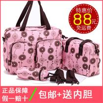 时尚妈咪包多功能妈妈包妈咪袋斜跨待产包孕妇包套装母婴包大容量 价格:88.00