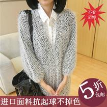 2013秋装新款女装韩版中长款宽松大码胖MM针织开衫马海毛衣外套女 价格:59.00