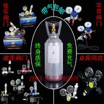 (带气包邮)山东建设/2升/4升/CO2/二氧化碳/CO2钢瓶套装/有赠品 价格:160.00