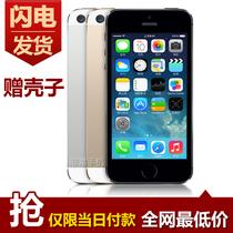 【当天发货】Apple/苹果 iPhone 5s 苹果5s 未拆封 国庆亏本促销 价格:4850.00