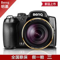 Benq/明基 GH800 1800万 36倍光学变焦 CMOS 翻转屏 广角数码相机 价格:2000.00