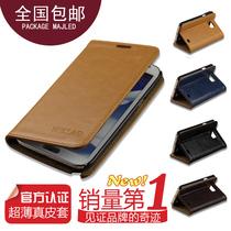 真皮 摩托罗拉XT788手机保护套 XT788手机皮套 XT928手机壳 外壳 价格:98.00