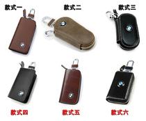 马自达钥匙包睿翼马3星骋马2劲翔M6M3M2M5普力马汽车钥匙包套真皮 价格:25.90