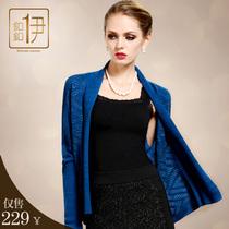 2013大码秋装韩版上衣女装套装显瘦ol3033气质外披毛衣外套胖mm 价格:192.36