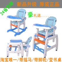 出口欧美康尔晶多功能婴儿餐椅儿童书桌椅宝宝餐桌椅摇椅脚轮包邮 价格:328.00