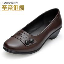 中年女鞋春秋季软底中老年妈妈鞋老人真皮鞋子女士秋鞋单鞋女中跟 价格:198.00
