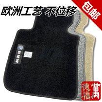 宝马7系专车专用/汽车脚垫/包邮/丝圈/地毯/超级防滑/绒面/可定制 价格:329.00
