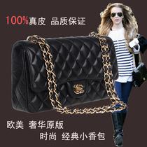 欧美国际奢侈大品牌真皮女包2.55羊皮菱格链条单肩包经典款小香包 价格:368.00
