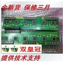 维修 换板 日立等离子P50A101C缓冲板JP6122.JP6123 JA09842-A.B 价格:120.00
