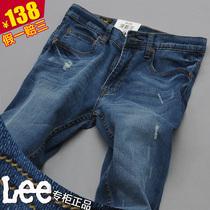 专柜正品代购lee 李牌 超薄 弹力男式牛仔裤 紧身小脚裤 破洞  潮 价格:138.00