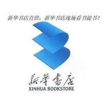 【正版现货】单复变动力系统-第3版 米尔诺 世界图书 价格:57.57
