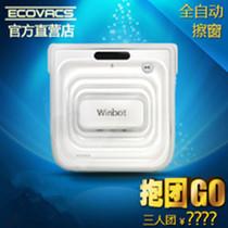 超安全省心全自动科沃斯窗宝智能擦窗玻璃机器人W710TY清洁机器人 价格:1580.00
