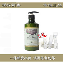 专柜正品 BIOCOS 柏莱诗 黑橄榄去屑止痒洗发露 800ml 改善头痒 价格:48.00