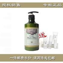 专柜正品 BIOCOS 柏莱诗 黑橄榄去屑止痒洗发水 500ml 防脱生发 价格:33.00
