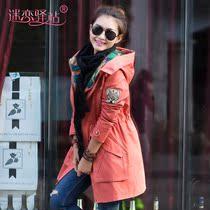 迷恋驿站 2013秋装新款时尚韩版女装中长款军绿色休闲风衣外套女 价格:258.00
