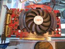 七彩虹显卡 逸彩 9600GT-512M DDR3 9800GT/8600GT/GT240/GT250 价格:99.75