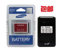 三星GT-B5310 C5510U S239 S5550 S5600 F408原装电池 手机电板 价格:24.00