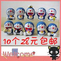 哆啦a梦公仔套装叮当猫玩偶手办机器猫模型摆件生日礼物 特价包邮 价格:28.00