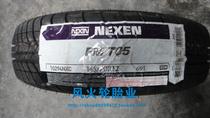耐克森轮胎145/70R12 69T FM-705全新 长安铃木奥拓 众泰江南TT 价格:175.00