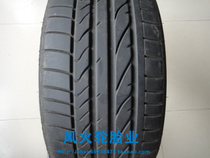 普利司通正品轮胎235/35R19 87Y RE050A凌志 宝马 奥迪 高尔夫GTI 价格:880.00