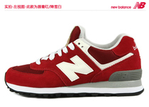 正品New Balance新百伦复古情侣鞋ML574伦敦奥运会五环系列跑步鞋 价格:266.00