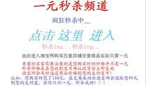 2013百家好时尚拼接牛仔裤 HNDP520B 原价498 现货 价格:119.00