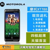包邮送礼 Motorola/摩托罗拉 XT788 锋丽电信3G手机 双核双网双待 价格:848.00