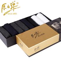 梦娜正品  原子弹男袜 中筒袜 商务男人袜 礼盒8双装 柔软舒适 价格:42.93