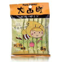 限时秒杀!大山町正品枣花袋装蜂蜜便携式条装蜂蜜天然成熟活性蜜 价格:10.40