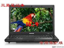 三星R467-DS08 16:9电脑屏幕膜 保护 贴膜液晶 屏保膜 包邮 价格:22.99